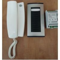 Parlafon audio KM810W 1/1