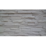 Kamen dekorativni Cambi 019 bijeli