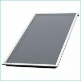 Solarni kolektor Centrometal pločasti CPK-7210N AluMT