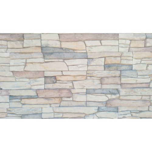Kamen dekorativni Lubino 013 Castelan