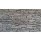 Kamen dekorativni Luna 055 siva