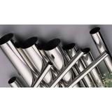 Inox cijev Φ 30 x 1,5mm polirana
