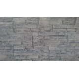 Kamen dekorativni Seget 054 sivi